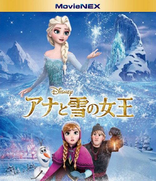 【中古】アナと雪の女王 Movie NEX ブルーレイ+DVDセット/クリステン・ベルブルーレイ/海外アニメ・定番スタジオ