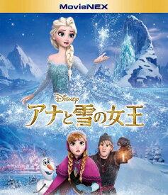 【中古】アナと雪の女王 MovieNEX BD+DVDセット 【ブルーレイ】/クリステン・ベルブルーレイ/海外アニメ・定番スタジオ