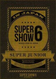 【中古】初限)SUPER JUNIOR WORL…6 in JAPAN(3枚) 【DVD】/SUPER JUNIORDVD/映像その他音楽