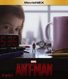 【中古】MV】アントマン MovieNEX BD+DVDセット 【ブルーレイ】/ポール・ラッドブルーレイ/洋画SF