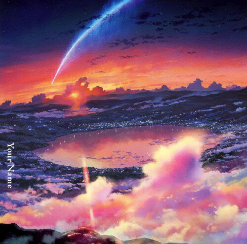 【中古】君の名は。 English edition/RADWIMPSCDシングル/邦楽