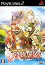 【中古】サモンナイト グランテーゼ 滅びの剣と約束の騎士ソフト:プレイステーション2ソフト/ロールプレイング・ゲーム