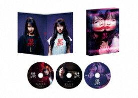 【中古】累−かさね− 豪華版 BD&DVDセット 【ブルーレイ】/土屋太鳳ブルーレイ/邦画サスペンス