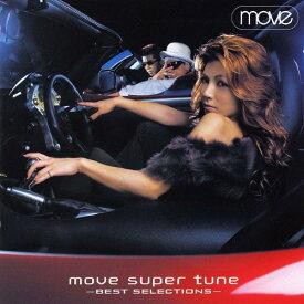 【中古】move super tune −BEST SELECTIONS−/moveCDアルバム/邦楽