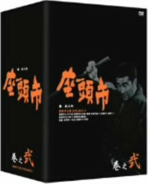 【中古】期限)2.座頭市全集 BOX 【DVD】/勝新太郎