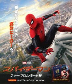【中古】スパイダーマン:ファー・フロム・ホーム BD&DVDセット 【ブルーレイ】/トム・ホランドブルーレイ/洋画SF