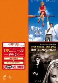 【中古】奥さまは魔女/ザ・インタープリター【DVD】/ニコール・キッドマンDVD/洋画ドラマ