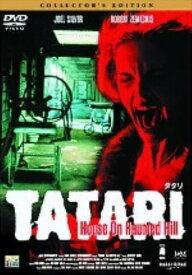 【中古】TATARI コレクターズ・ED 【DVD】/ジェフリー・ラッシュDVD/洋画ホラー