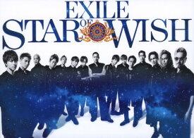 【中古】STAR OF WISH(豪華盤)(CD+3DVD)/EXILECDアルバム/邦楽