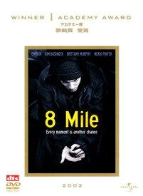 【中古】期限)8 Mile 【DVD】/エミネムDVD/洋画青春・スポーツ