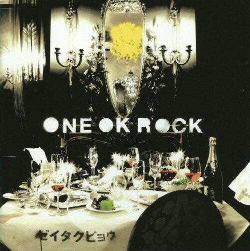【中古】ゼイタクビョウ(期間限定プライス盤)/ONE OK ROCKCDアルバム/邦楽