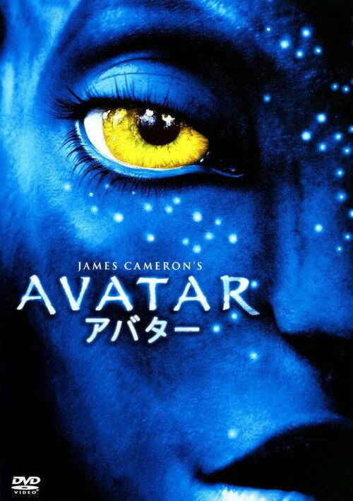 【中古】AVATAR アバター <初回限定生産版>/サム・ワーシントンDVD/洋画SF