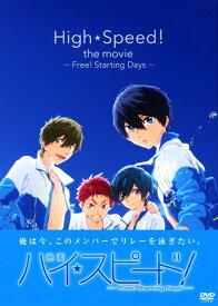 【中古】初限)映画 ハイ☆スピード! Free! Starting… 【DVD】/島信長DVD/OVA