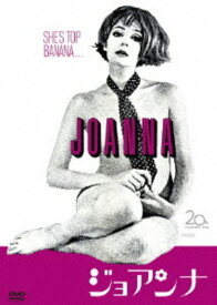 【中古】ジョアンナ 【DVD】/ジュヌヴィエーヴ・ウエイトDVD/洋画青春・スポーツ