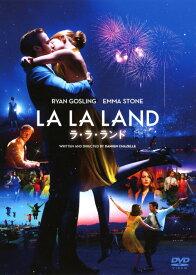 【中古】ラ・ラ・ランド スタンダード・ED 【DVD】/ライアン・ゴズリングDVD/洋画ドラマ