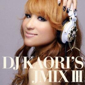 【中古】DJ KAORI'S JMIX III/DJ KaoriCDアルバム/邦楽