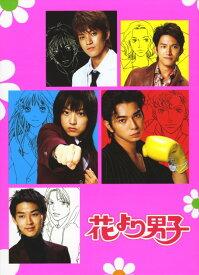 【中古】花より男子 (TV) BOX 【DVD】/井上真央DVD/邦画TV