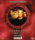 【中古】スターゲイト SG−1 シーズン8 コンパクト・ボックス/リチャード・ディーン・アンダーソンDVD/海外TVドラマ