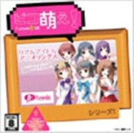 楽天市場アニメソング 無料 ダウンロードの通販