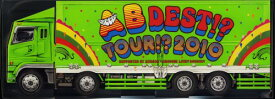 【中古】AB DEST!? TOUR!? 2010 SUPPORTED BY HUDSON×GReeeeN LIVE!? DeeeeS!?(初回生産限定盤)(グッズ付)/GReeeeNCDアルバム/邦楽