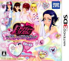 【中古】プリティーリズム マイ☆デコレインボーウエディングソフト:ニンテンドー3DSソフト/マンガアニメ・ゲーム