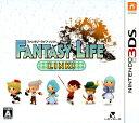 【中古】ファンタジーライフ LINK!ソフト:ニンテンドー3DSソフト/ロールプレイング・ゲーム
