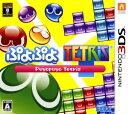 【中古】ぷよぷよテトリスソフト:ニンテンドー3DSソフト/パズル・ゲーム