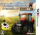 【中古】Farming Simulator 14 −ポケット農園 2−ソフト:ニンテンドー3DSソフト/シミュレーション・ゲーム