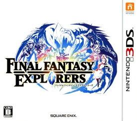 【中古】ファイナルファンタジー エクスプローラーズソフト:ニンテンドー3DSソフト/ロールプレイング・ゲーム