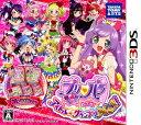 【中古】プリパラ めざせ!アイドル☆グランプリNo.1!ソフト:ニンテンドー3DSソフト/マンガアニメ・ゲーム