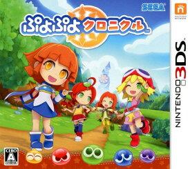 【中古】ぷよぷよクロニクルソフト:ニンテンドー3DSソフト/ロールプレイング・ゲーム