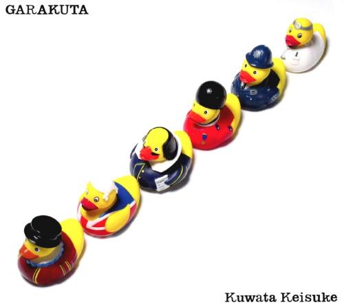 【中古】がらくた(初回生産限定盤A)(ブルーレイ付)/桑田佳祐CDアルバム/邦楽