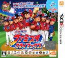 【中古】プロ野球 ファミスタ クライマックスソフト:ニンテンドー3DSソフト/スポーツ・ゲーム