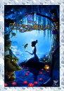 【中古】プリンセスと魔法のキス/アニカ・ノニ・ローズDVD/海外アニメ・定番スタジオ