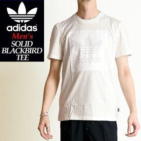 2019春夏新作 adidas Originals アディダス オリジナル ソリッド ブラックバード 半袖 Tシャツ SOLID BLACKBIRD TEE メンズ ブラック DU8331