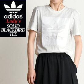 【マラソン期間限定ポイント10倍】2019春夏新作 adidas Originals アディダス オリジナル ソリッド ブラックバード 半袖 Tシャツ SOLID BLACKBIRD TEE レディース ブラック DU8331