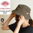 2020秋冬新作 送料無料(ゆうパケット) ダントン DANTON コットンツイル ハット 帽子 メンズ レディース ユニセック…