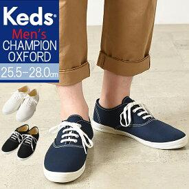 2019新作 Keds ケッズ チャンピオン オックスフォード キャンバス スニーカー 白 黒 紺 おしゃれ メンズ champion oxford canvas 8041
