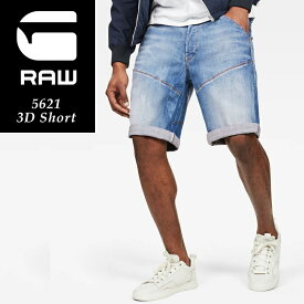 SALEセール10%OFF G-STAR RAW ジースターロウ 5621 3D デニム ショーツ メンズ ハーフパンツ ショートパンツ D09154-9587【gs2】