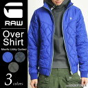 SALE セール 【30%OFF/送料無料】G-STAR RAW ジースターロウ ジャケット アウター オーバーシャツ スリムフィット Meefic Utility Quilted Overshirt