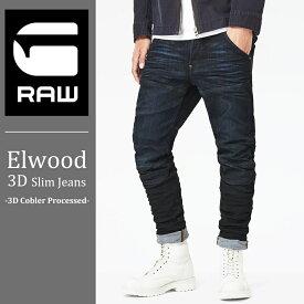 SALEセール10%OFF【送料無料】G-STAR RAW ジースターロウ 5620 Elwood 3D スリムジーンズ/デニムパンツ 51025.8968【gs2】
