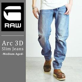 【スーパーSALE限定ポイント2倍】SALEセール10%OFF【送料無料】G-STAR RAW ジースターロウ Arc 3D Slim Jeans デニムパンツ/ジーンズ/メンズ 51030.7899【gs2】