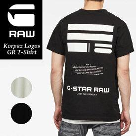 2020春夏新作 SALEセール5%OFF ジースターロウ G-STAR RAW ラバープリント 半袖Tシャツ メンズ クルーネック Korpaz Logos GR T-Shirt D17121-C336