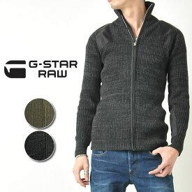 SALEセール【30%OFF】G-STAR RAW ジースターロウ ニット/カーディガン Effo Cardigan Knit D00384.6299