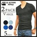 【10%OFF/送料無料】G-STAR RAW ジースターロウ VネックTシャツ2枚組(5色)DOUBLE PACK T-SHIRTS GSTAR 8756-124【…