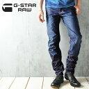 """【人気第1位】SALEセール10%OFF【送料無料】G-STAR RAW ジースター ロウ 3D立体裁断デニムパンツ""""ARC 3D SLIM""""GSTAR 51030.4639【gs2】"""