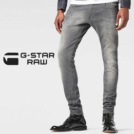 """10%OFF 送料無料 G-STAR RAW(ジースターロウ) ストレッチスーパースリムジーンズ """"REVEND SUPER SLIM JEANS"""" 51010.6132 メンズ/ジーンズ/GSTAR【gs2】"""