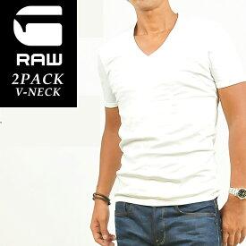 SALEセール10%OFF G-STAR RAW ジースターロウ 2枚組ダブルパックTシャツ(Vネック)8756-124(D07207-124)110/WHITE【gs2】