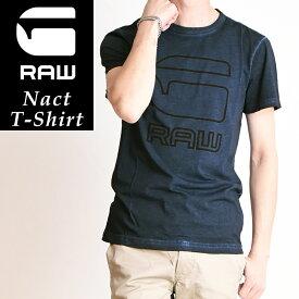 SALEセール 20%OFF G-STAR RAW ジースターロウ Nact T-Shirts ナクト Tシャツ ジャージーTシャツ D04466-8653