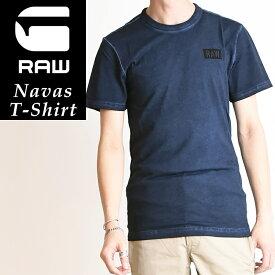 SALEセール 20%OFF G-STAR RAW ジースターロウ Navas T-Shirts ナバス Tシャツ ジャージーTシャツ D04467-8653